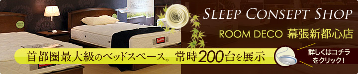 sleep consept shop