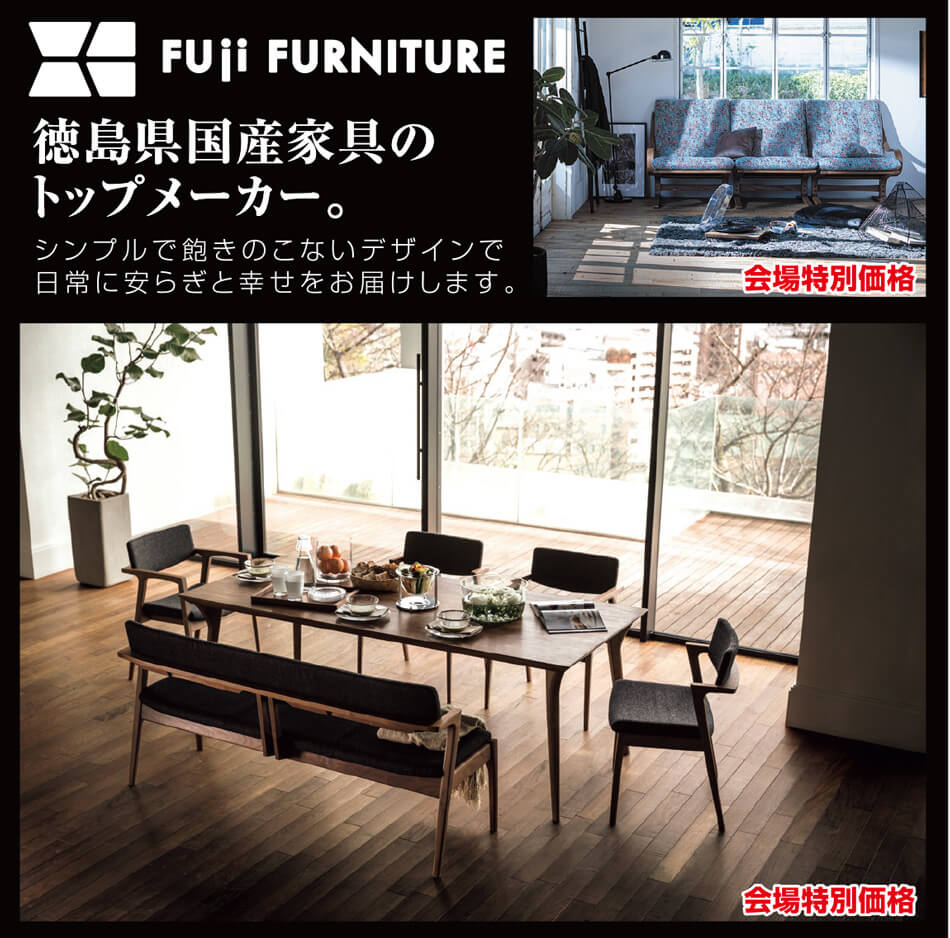 Fuji FURNITURE