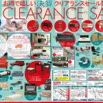 180321_clearancesale_omote